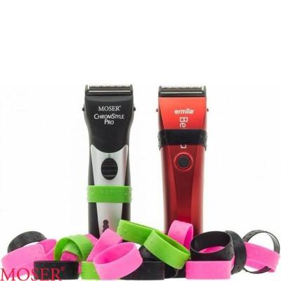Кольцо для машинки Moser Grip Ring Pink