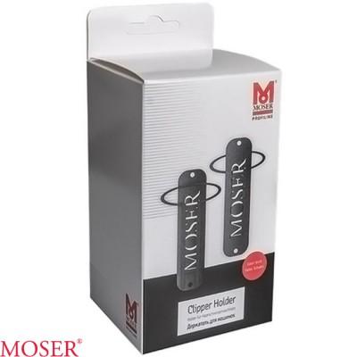 Подставка для машинок Moser Clip Holder